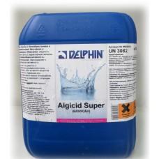 Химия для бассейнов блаусан DELPHIN 30л