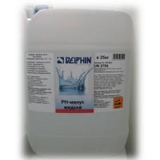 Химия для бассейнов рН минус DELPHIN, жидкий 25 кг