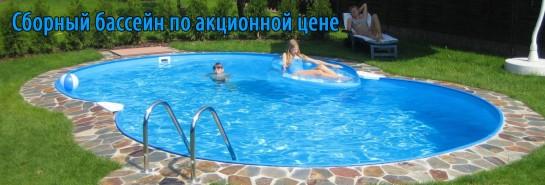 Каркасный бассейн под ключ